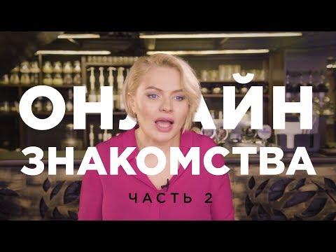 Лисичанск: Объявления - Раздел: Сайт знакомств - досуг