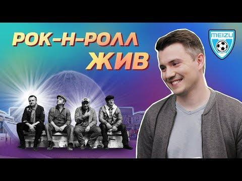 Екатеринбург. Города ЧМ
