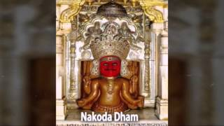 Nakoda Bhairav Top|Hit|Marwadi Song(Lakho Me Ek Hai Bheruji. Bheruji Ra Haath Hazar)