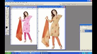 Learn Photoshop in Gujarati Part -3 Change of Cloths Color