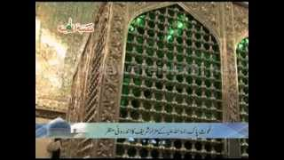 Manqabat e Ghous e Azam - Imdad Kun Imdad Kun - Naat Khawn of Madani Channel