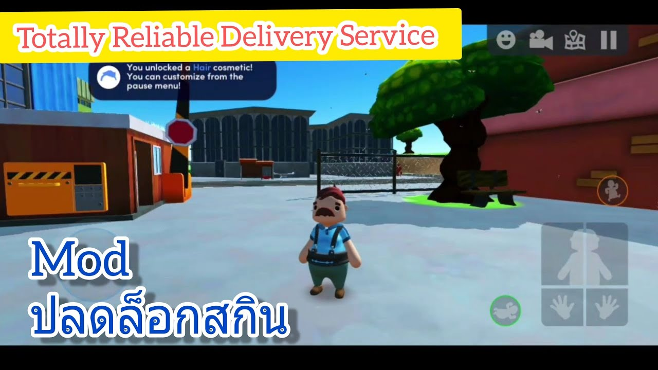 "À¹€à¸à¸¡ Totally Reliable Delivery Service Mod À¸›à¸¥à¸""ล À¸à¸à¸ªà¸ À¸™ Youtube"