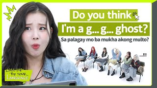MOMOLAND replies to fans in TAGALOG | #CBL (CALL ME BY YOUR LANGUAGE)