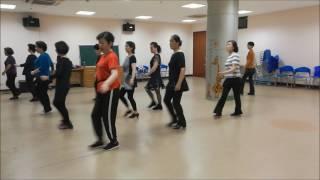 Slow Hands - Line Dance ( Demo )