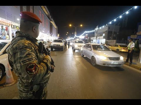 قتيل بتظاهرات جنوب العراق و الاحتجاجات تمتد إلى بغداد  - نشر قبل 10 ساعة