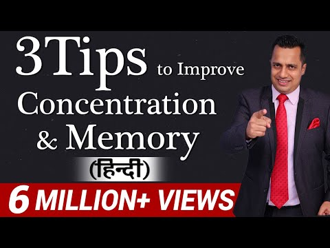 3 Tips To Improve Concentration & Memory For Students in Hin