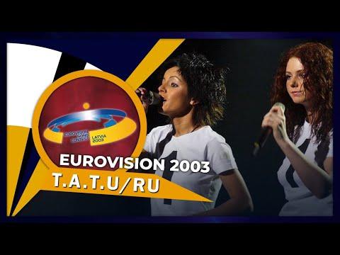 T.A.T.u. - «Не верь, не бойся» [Russia/Eurovision 2003]