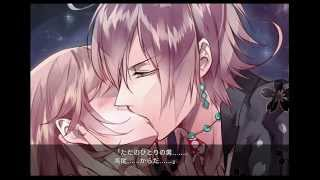 アプリ『逆転吉原(GYAKUTEN YOSHIWARA)』PV