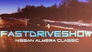 Nissan Almera Classic 1.6 AT 2007г.в. /  Обзор от Fast Drive SHOW