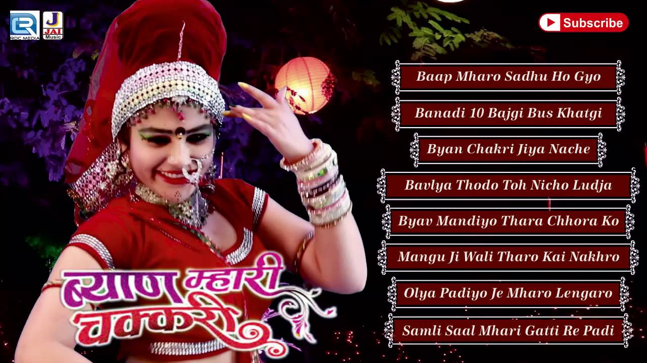 Bandi ubhi aaraj (full song) bijal khan download or listen.