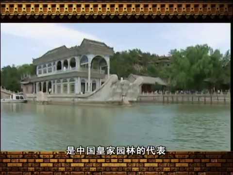 Chinese gardens (Hello China #54)