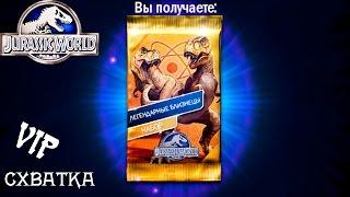 Jurassic World Динозавры прохождение Эпизод #25.Игры Динозавры Юрский Мир.Dinosaurs walkthrough game