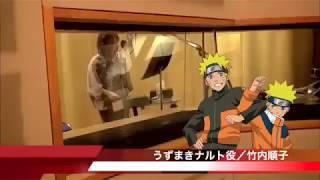 Скачать Персонажи из аниме поют опенинг из Наруто Op 4