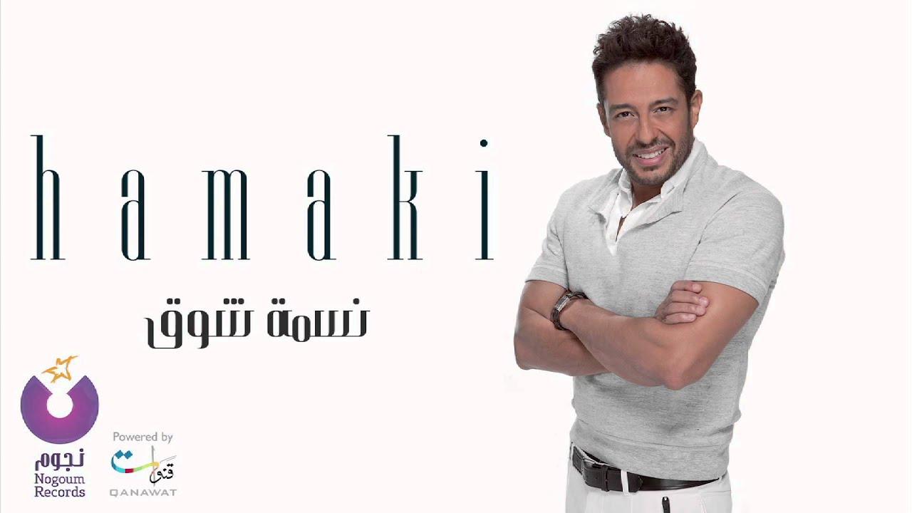 Khaled - Magazine cover