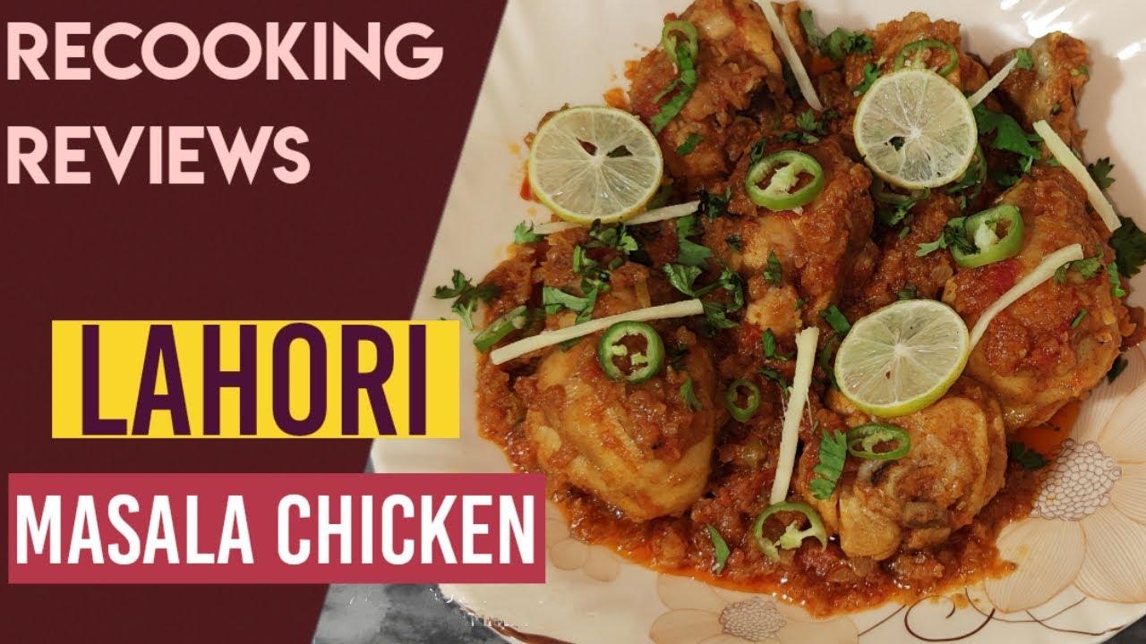 Download Lahori Masala Chicken   Chicken Curry   Chicken Masala   Kamran Afzal   Recooking Reviews