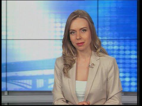 Последние новости в мире и россии лайф