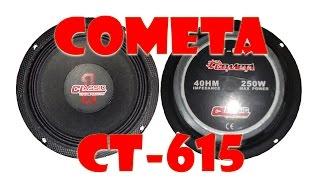 Обзор автомобильных динамиков Cometa CT 615 и сравнение с Alphard HW 650