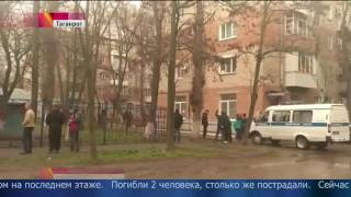Уголовное дело возбуждено пофакту взрыва бытового газа впятиэтажном доме вТаганроге.