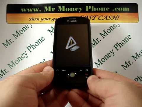 HARD RESET your HTC myTouch 3G my touch DATA Wipe Master Reset (RESTORE to FACTORY condition)