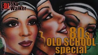 Old School 80s Black Music R&B Soul | OldSkool Special Disco Party Mix | DJ SkyWalker