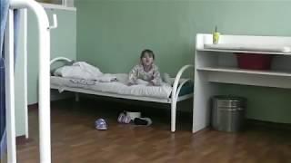 Мы лежали в больнице...