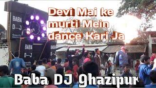 "Visarjan÷ Saraswati Puja (Baba DJ Ghazipur)by"" chaudhary rath roadlight"