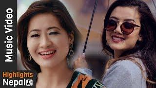 Mana Ko Kura by Mamata Dipabima Ft. Kusum Gurung   New Nepali Pop Song 2017