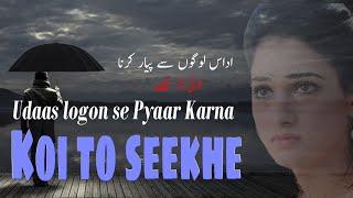 Udaas logon se Pyaar Karna koi to seekhe. Best Urdu Poetry