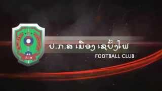Scoop ປ.ກ.ສ ເມືອງ ເຊບັ້ງໄຟ football culb - By Heyyou Thakhek