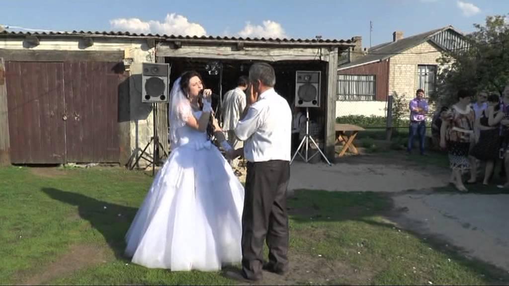 познакомились на свадьбе песня