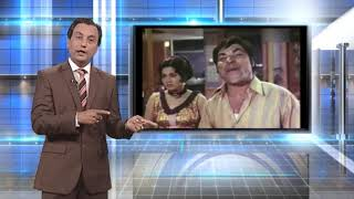 vuclip Film Star Rangeela Life Story in Pashto Language by Abdul Jalil Khan.