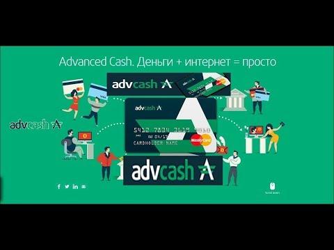 Видео Как вывести деньги с игровых автоматов вулкан на карту