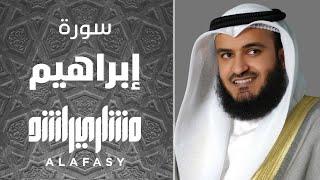 سورة إبراهيم مشاري راشد العفاسي
