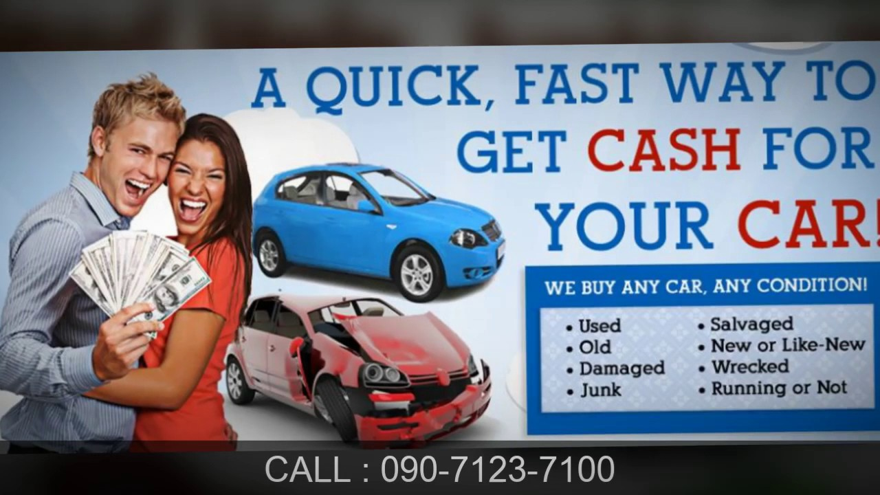 Junking car in Okinawa made Easy - CALL :090-7123-7100 - YouTube
