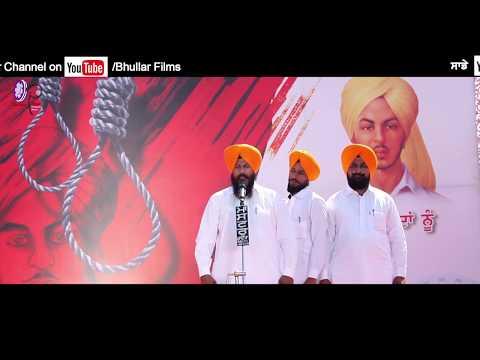 The Legend Of Bhagat Singh (HD) | Baldev Singh | Yaddu Bhullar | Bhullar Films | New Song 2018