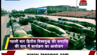 DNA: China holds military parade, announces 3 lakh troop cut