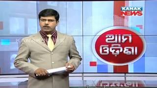 Section 144 Imposed In Fuladi of Balasore