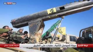 جولة الموصل الثانية.. عقبات على الطريق