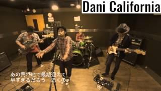 ダニー・カリフォルニア / レッド・ホット・チリ・ペッパーズ (日本語...