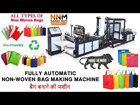 नॉन-वोवन-बैग-बनाने-की-जानकारी- -non-woven-bag-making-machine- -bag-making-machine- -9814312452- -bag