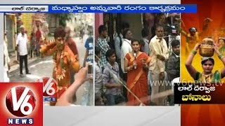 Lal Darwaza Mahankali Bonalu are celebrated grandly - Hyderabad Bonalu updates