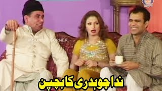 Best of Nasir Chinyoti and Nida Choudhary | Pakistani Stage Drama Comedy Clip