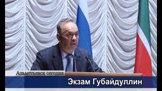 В Альметьевске прошла учеба членов избирательных комиссий