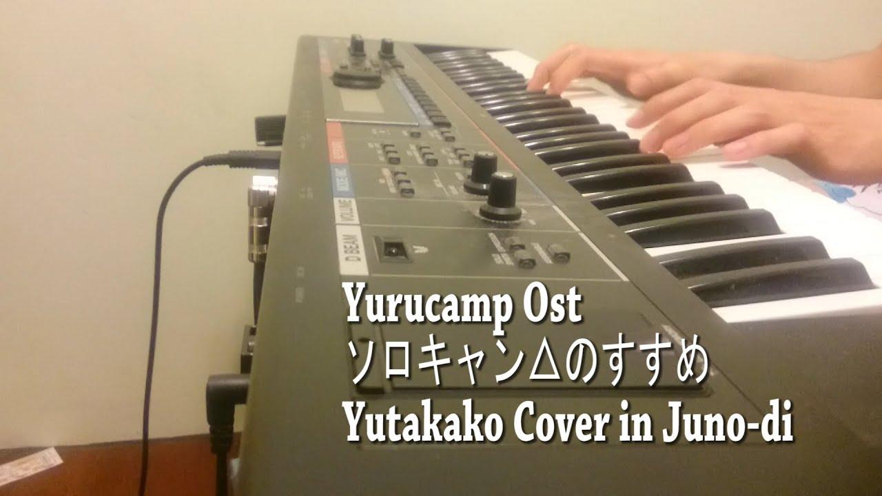 ゆるキャン (搖曳露營 ) OST ソロキャン のすすめ Piano Cover~ - YouTube