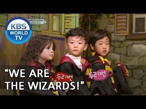 Seungjae, Sian & Naeun go to a Harry Potter gallery! [The Return of Superman/2019.03.10]