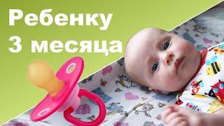 видео Пособие при рождении третьего и последующих детей значительно увеличится 05