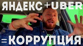 видео Яндекс.Навигатор научился понимать, когда к нему обращаются
