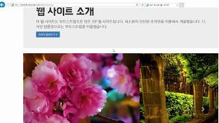 JSP 게시판 만들기 강좌 15강  프로젝트 완성 및 …