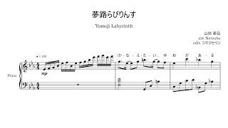 Composer: Takahiro Yamada (山田高弘 Yamada Takahiro) (April 3, 1983...