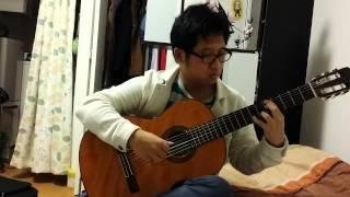 「帰らざる日々 The Bygone Days」紅の豚 (Porco Rosso) - Solo Guitar